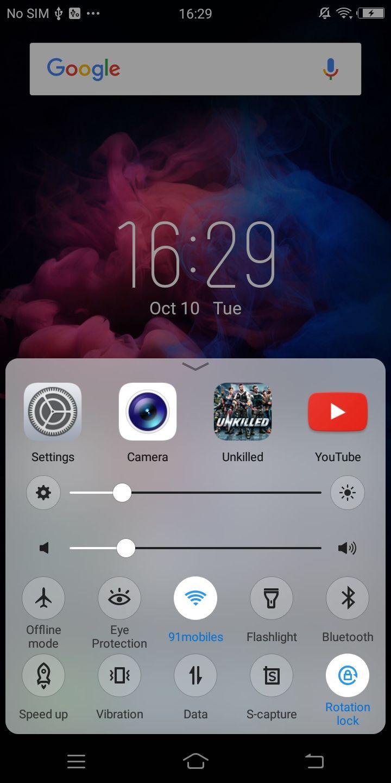 Vivo V7+ UI 3