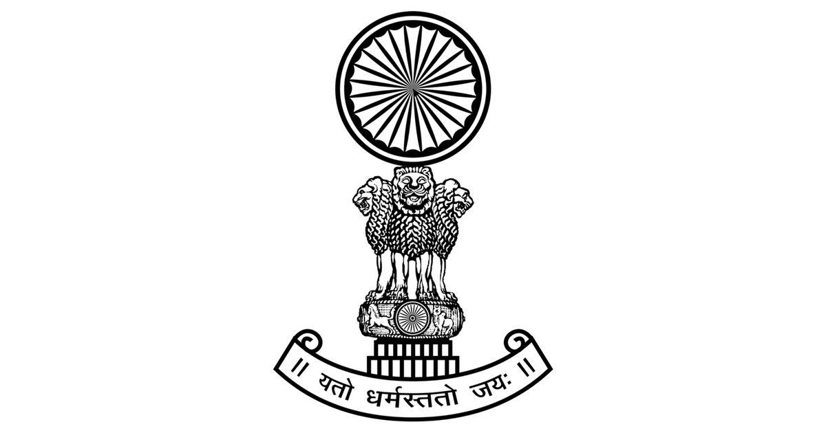 Supreme Court Logo - Featured