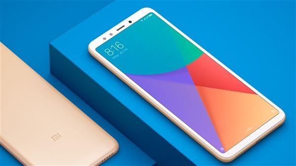 Xiaomi bezel free