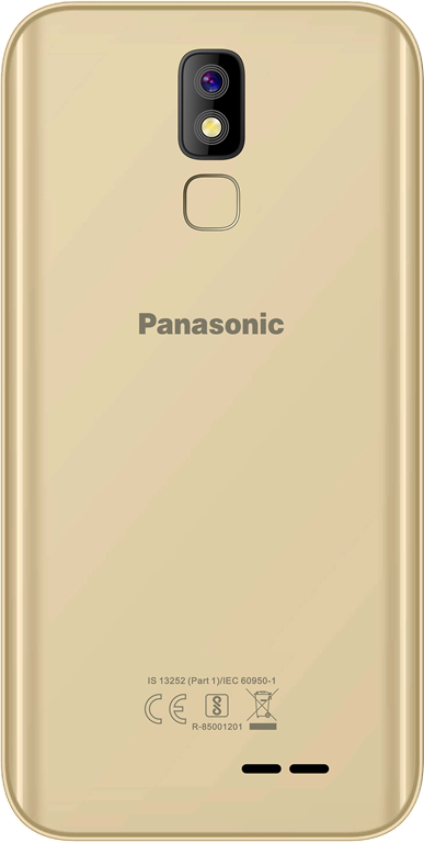 Panasonic-P100-back.png