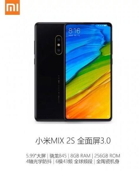 XIaomi Mi Mix 2S render 1