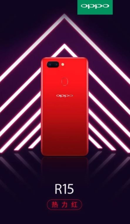 OPPO R15 and R15 Dream Mirror Edition official renders