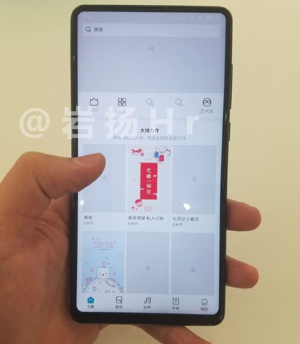 Xiaomi Mi Mix 2S live