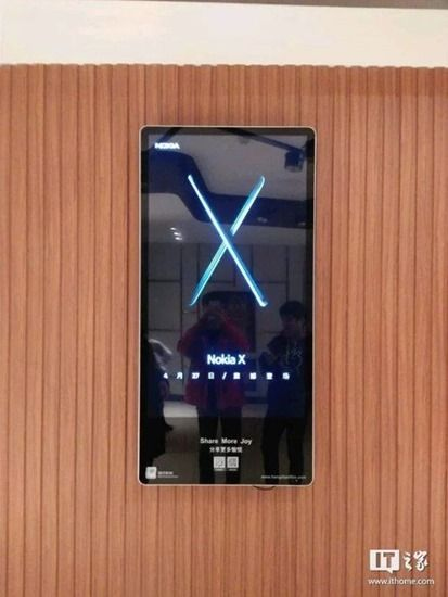 Nokia X teaser image