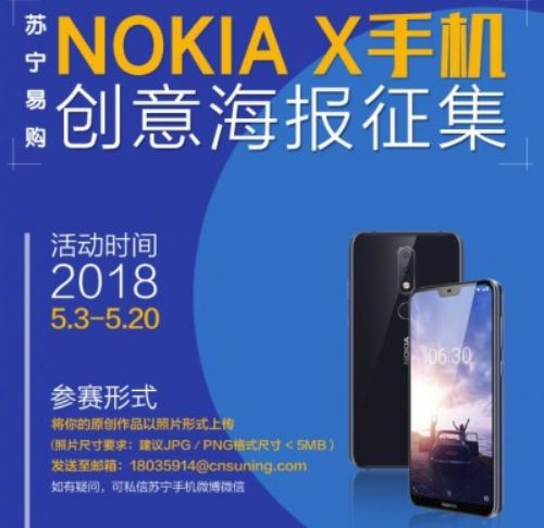 Nokia X6 new render