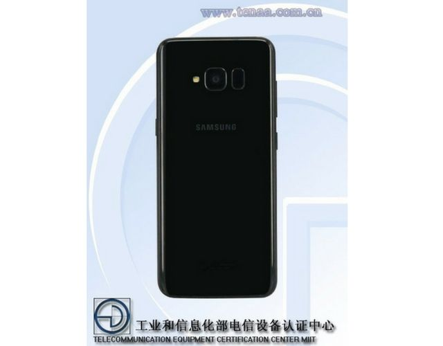 A mysterious Samsung smartphone with 3,700mAh battery spotted on