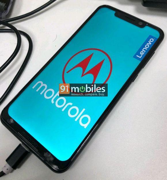 Motorola One Power live image