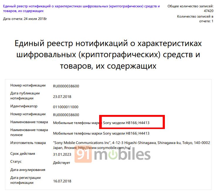 Sony Xperia XZ2 Pro and XA3 Eurasian