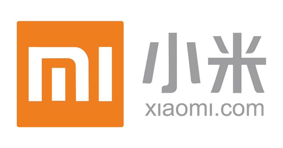Xiaomi Logo - Featured