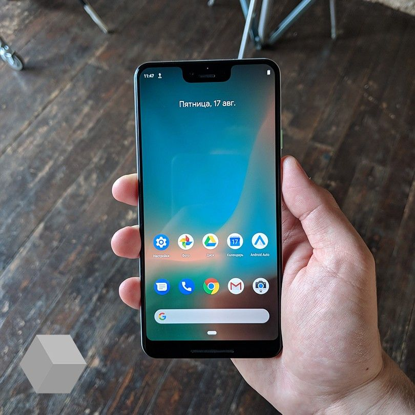 Google could launch the Pixel 3 and Pixel 3 XL on October ...