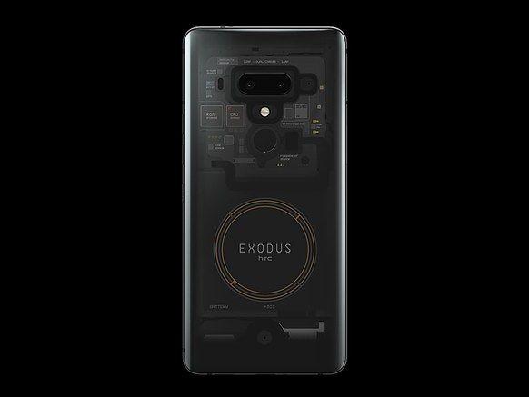 HTC EXODUS 1 phone