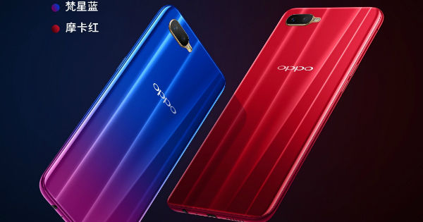 Oppo K1 colours