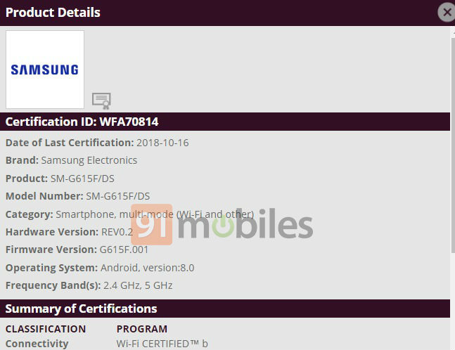 Samsung Galaxy J7 Max / On Max could receive Android 8 0 Oreo update