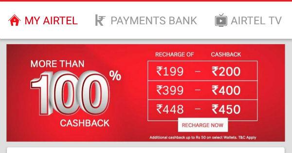 airtel_cashback_offer