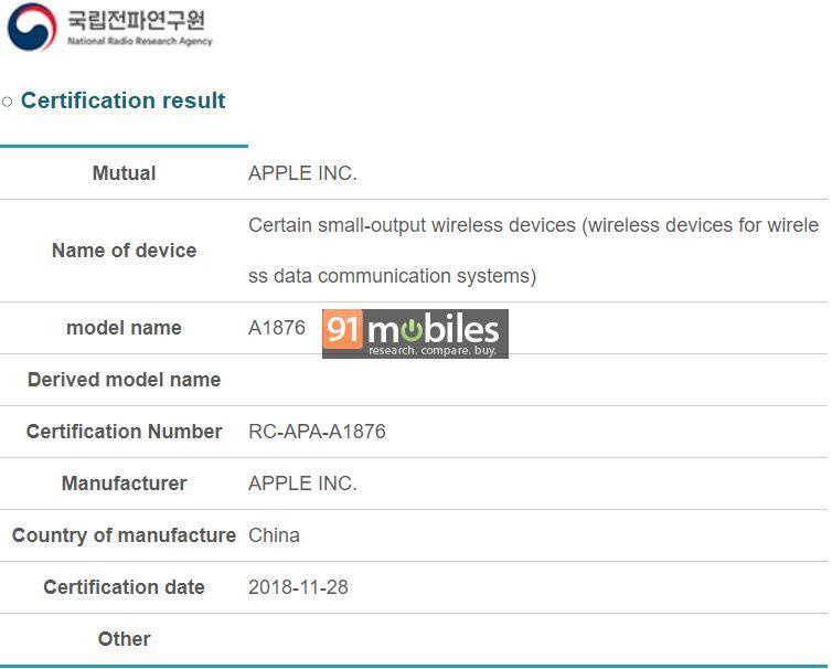 Apple LTE modem KCC certification