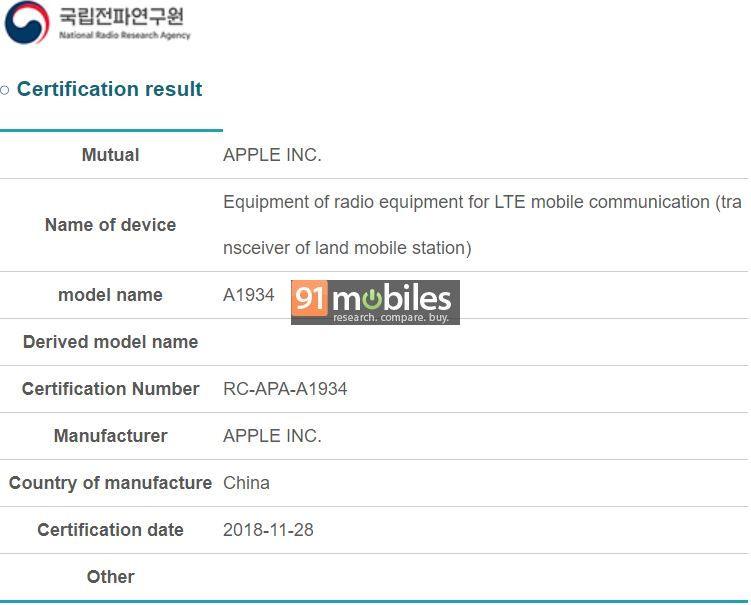 Apple LTE modem
