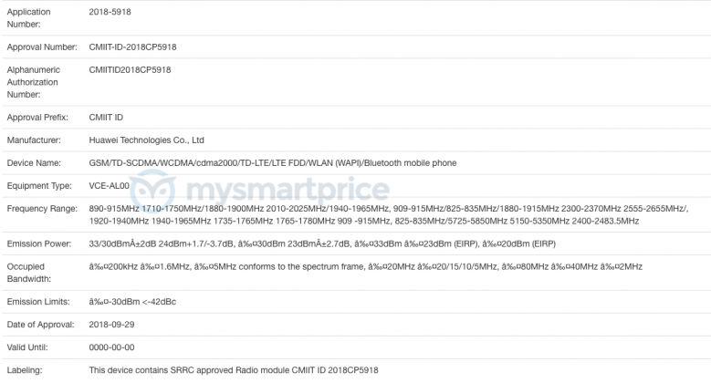 Huawei-VCE-AL00-CMIIT-779x420