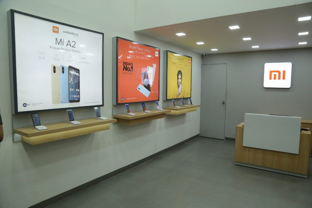 Mi Store ( Internal) 2