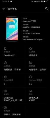 OnePlus 5, OnePlus 5T Android 9 0 Pie-based Hydrogen OS 9 0