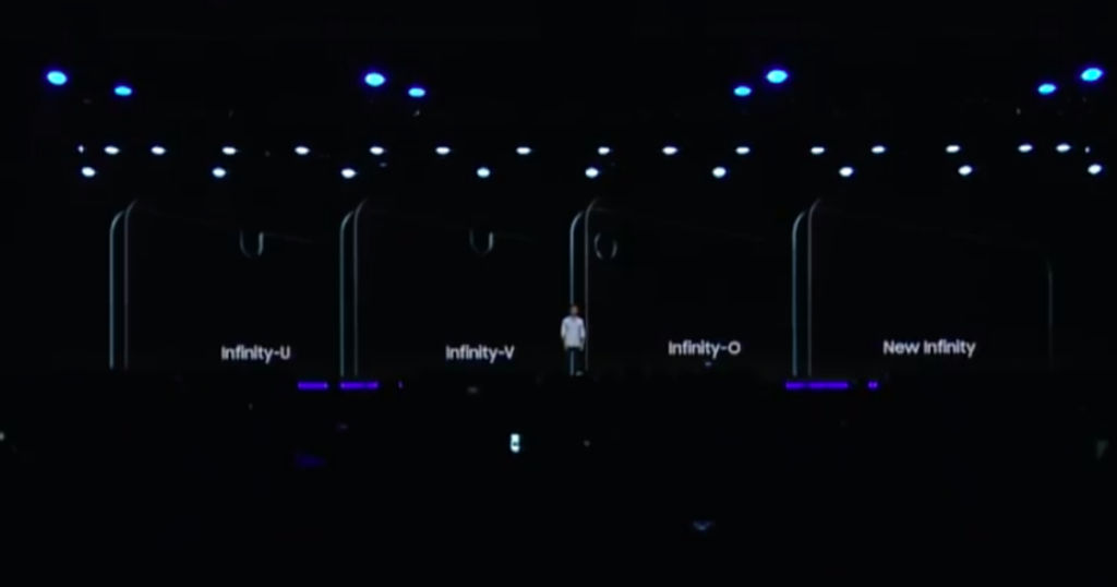 Samsung Infinity display designs