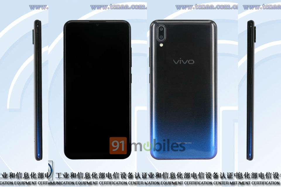 Vivo 1818CT TENAA Images