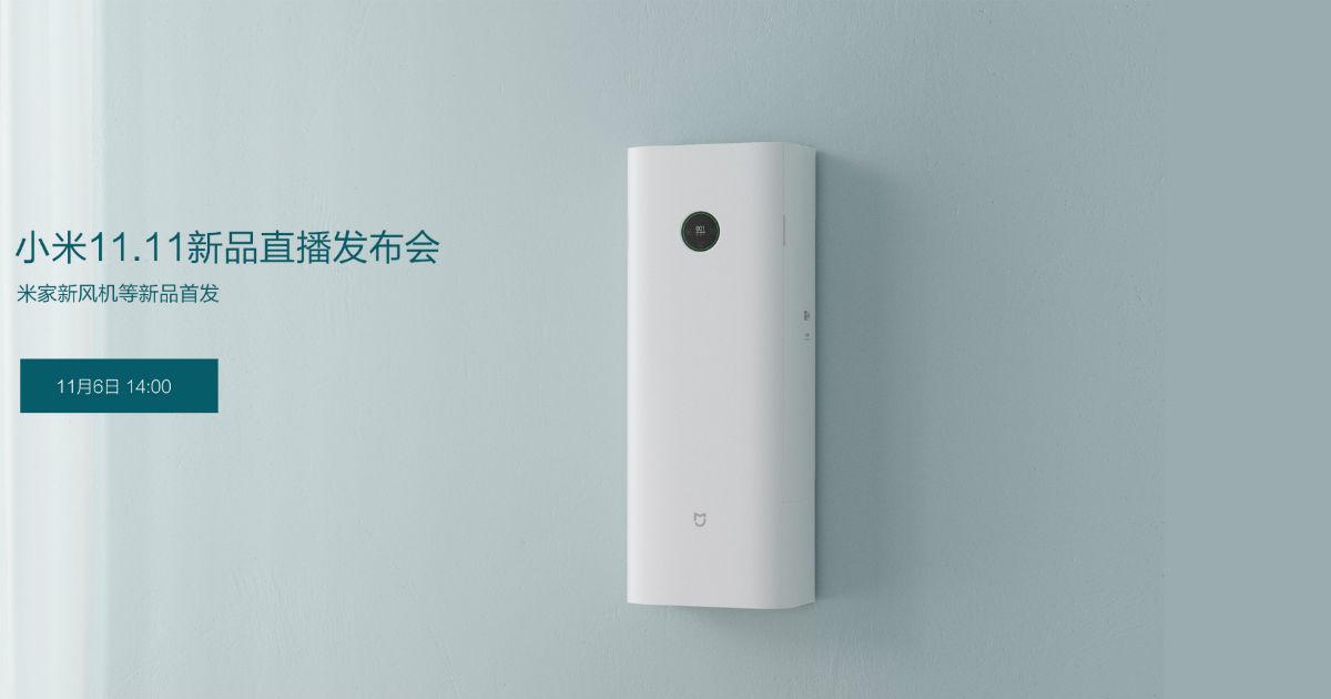 xiaomi_mi_air_purifier_launch