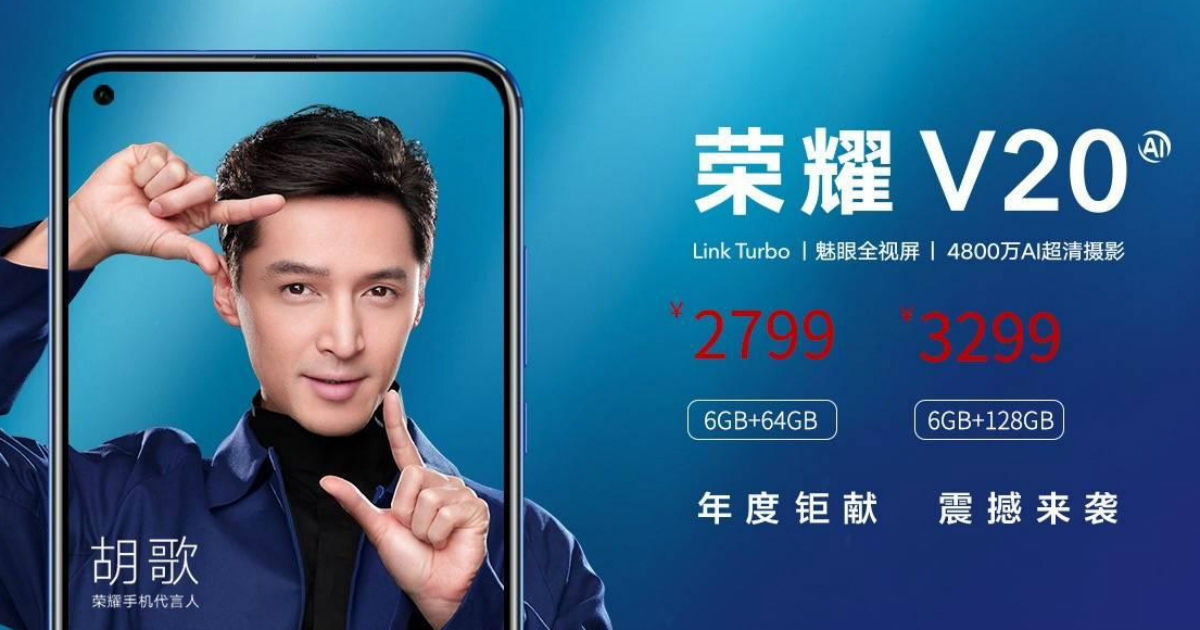 Honor V20 price specifications