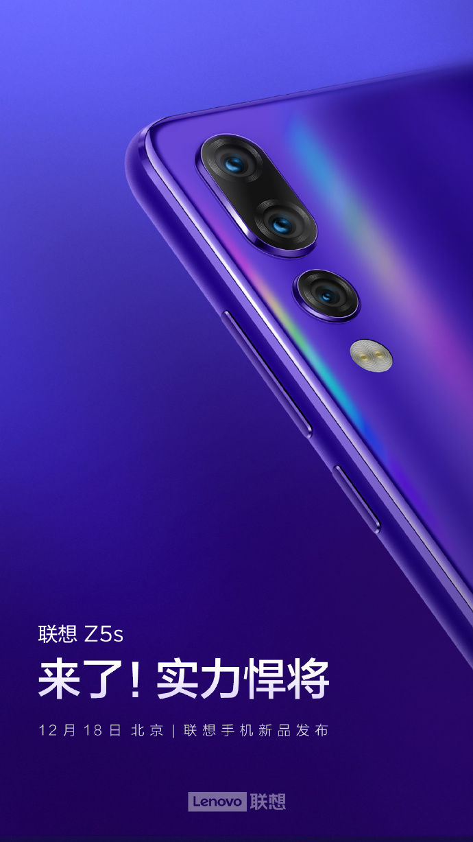 Lenovo Z5s launch date 2