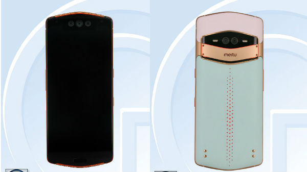 Meitu V7 Tonino Lamborghini Edition - in text
