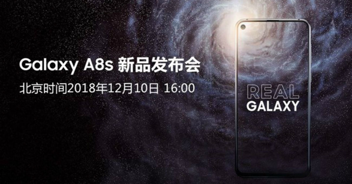 Samsung Galaxy A8s launch live stream watch online