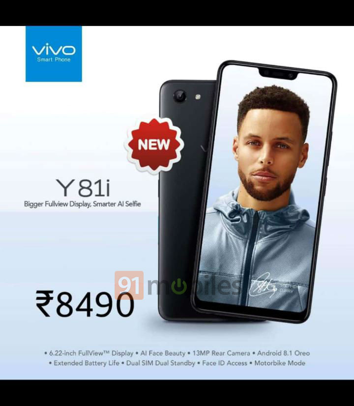 Vivo Y81i India launch 2
