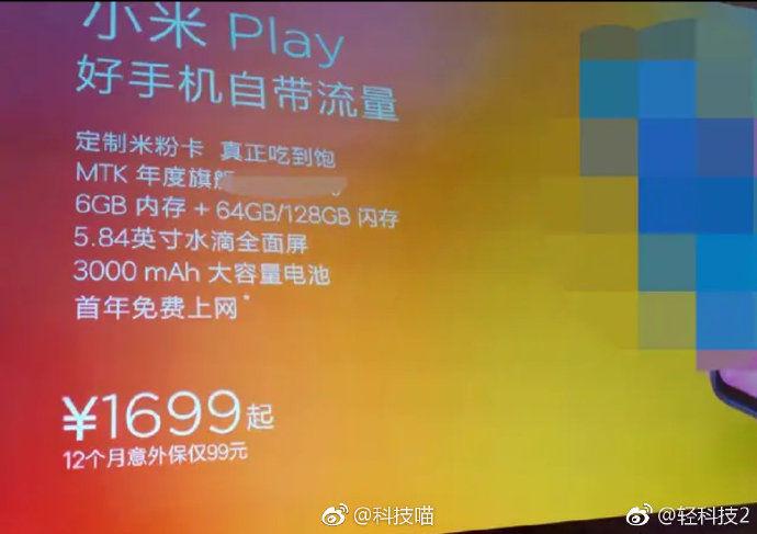 Xiaomi Mi Play price