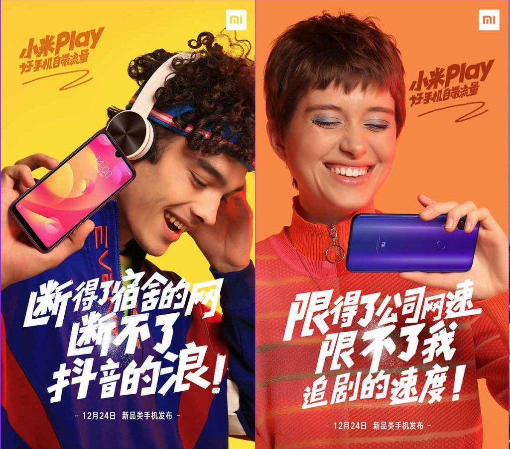 Xiaomi-Mi-Play-teaser