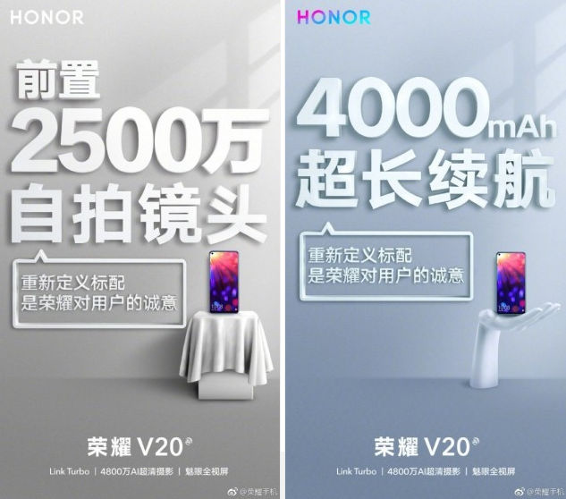 honor view 20 _leak