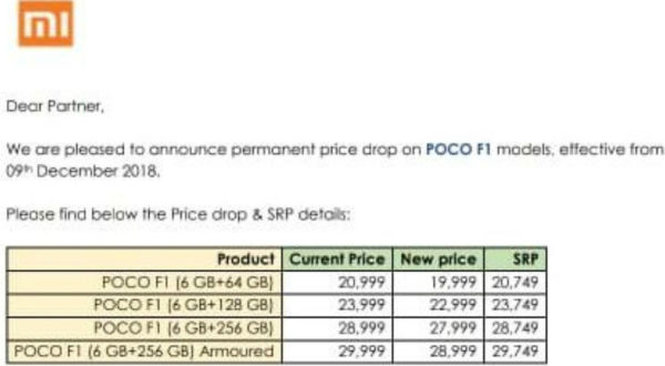 poco f1 price in india cut offline discount