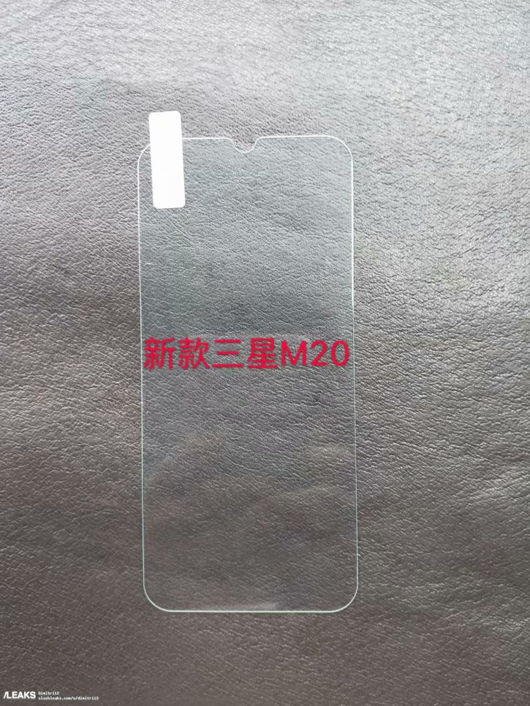 samsung-galaxy-m20-screen-protector-leaks-out