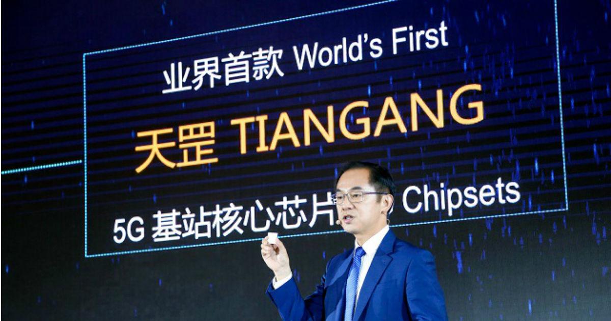 Huawei Tiangang 5G