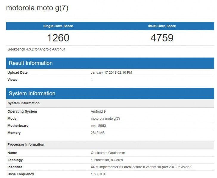 Motorola G7 Play Geekbench