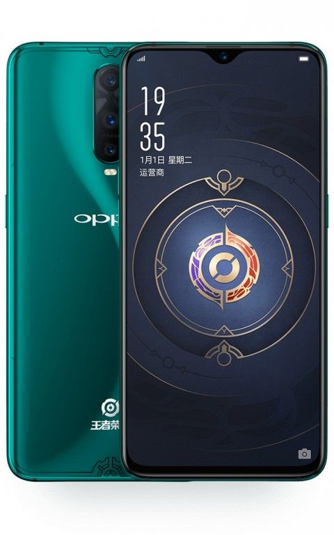 OPPO R17 Pro King of Glory Edition