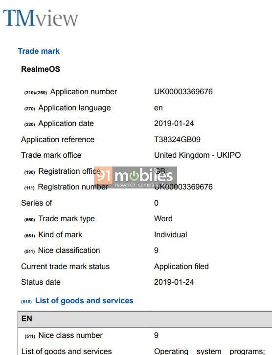 RealmeOS trademark