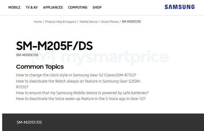 Samsung Galaxy M20 support page