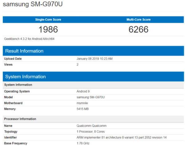 Samsung Galaxy S10 Lite - in text