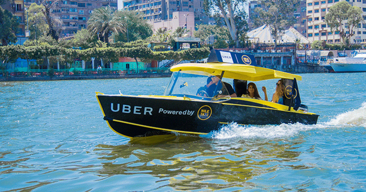 UberBoat - featured