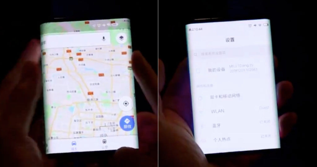 xiaomi foldable phone - featured