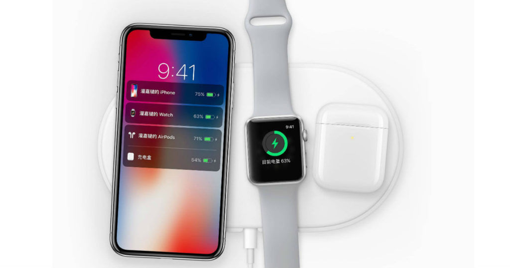 Apple AirPower - featured
