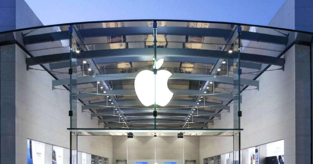 Apple logo - featured
