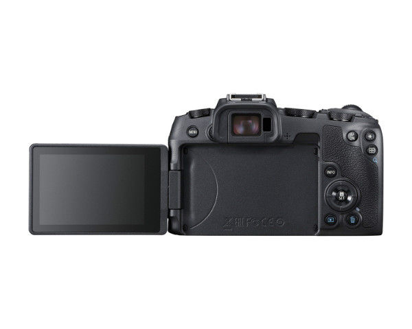 Canon EOS RP 2 - in text