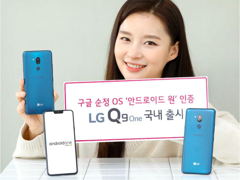 LG Q9 One 2