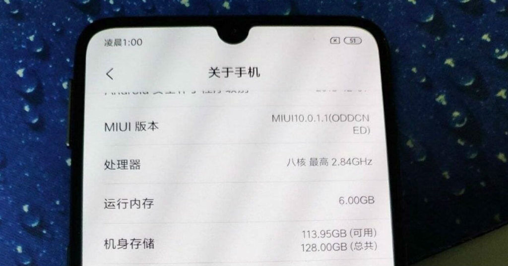 Mi 9 UI - in text