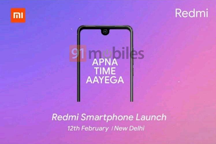 Redmi Note 7 launch date